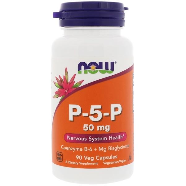 Image of P-5-P- 50 mg (90 Vegetarian Capsules) - Now Foods 0733739004611