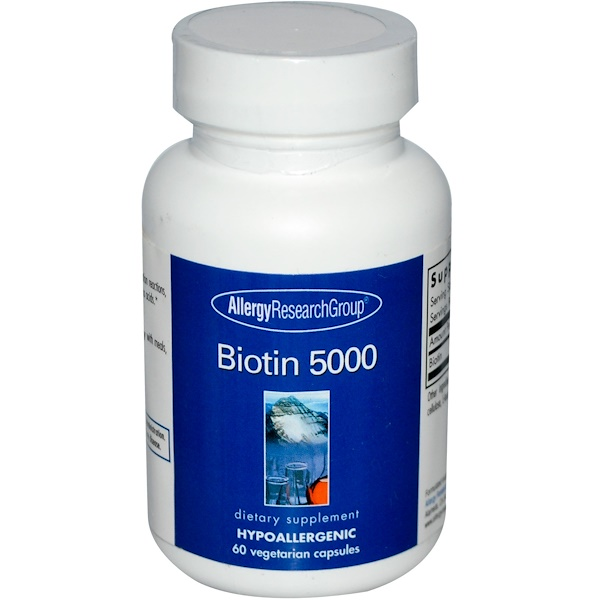 Image of Biotin 5000 60 Veggie Caps - Allergy Research Group 0713947803541