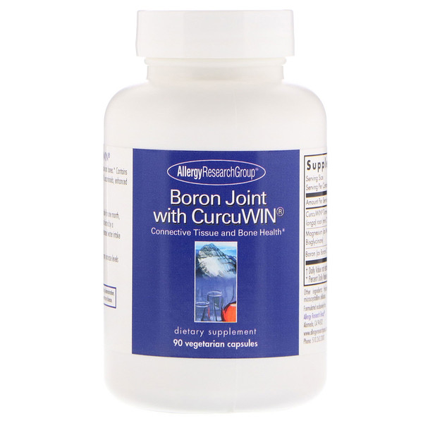 Image of Boron with CurcuWin 90 Vegetarian Capsules - Allergy Research Group 0713947871649