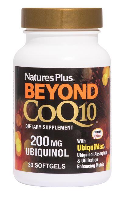 Image of Bioperine 10 (90 Vegetarian Capsules) - Nature's Plus 0097467043770