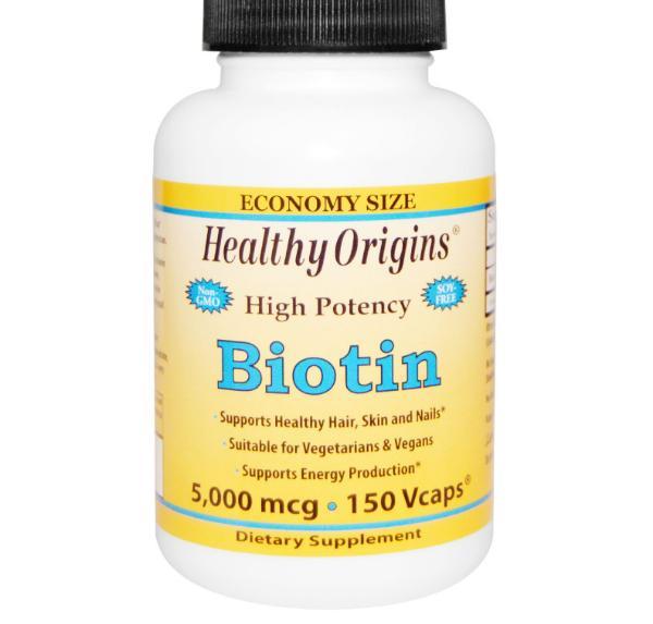 Image of Healthy Origins, Biotin, High Potency, 5000 mcg, 150 Vcaps 0603573251079
